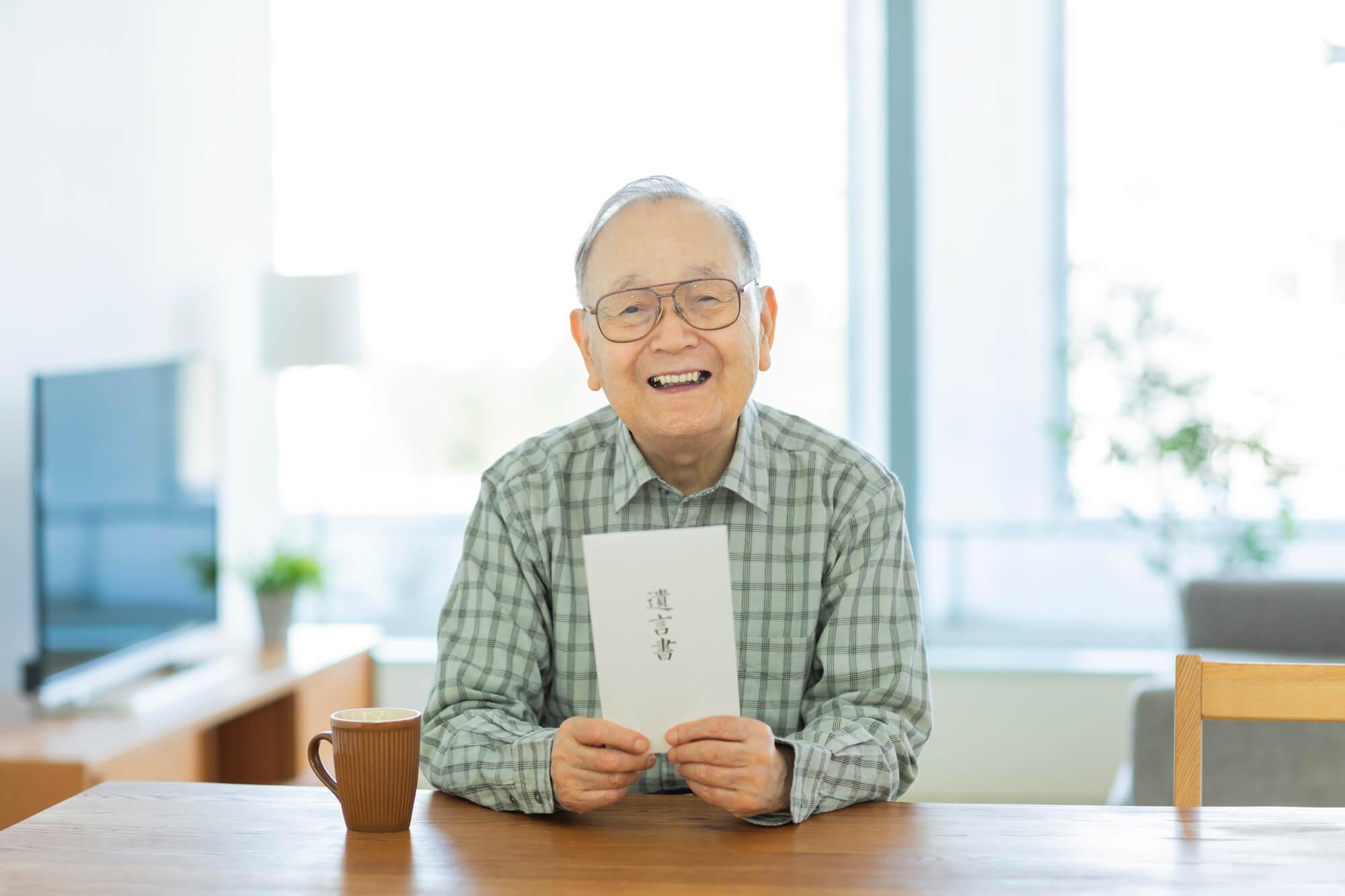 「かえって迷惑な遺言書」の事例や注意点を解説 - 相続オナヤミ相談 花沢事務所