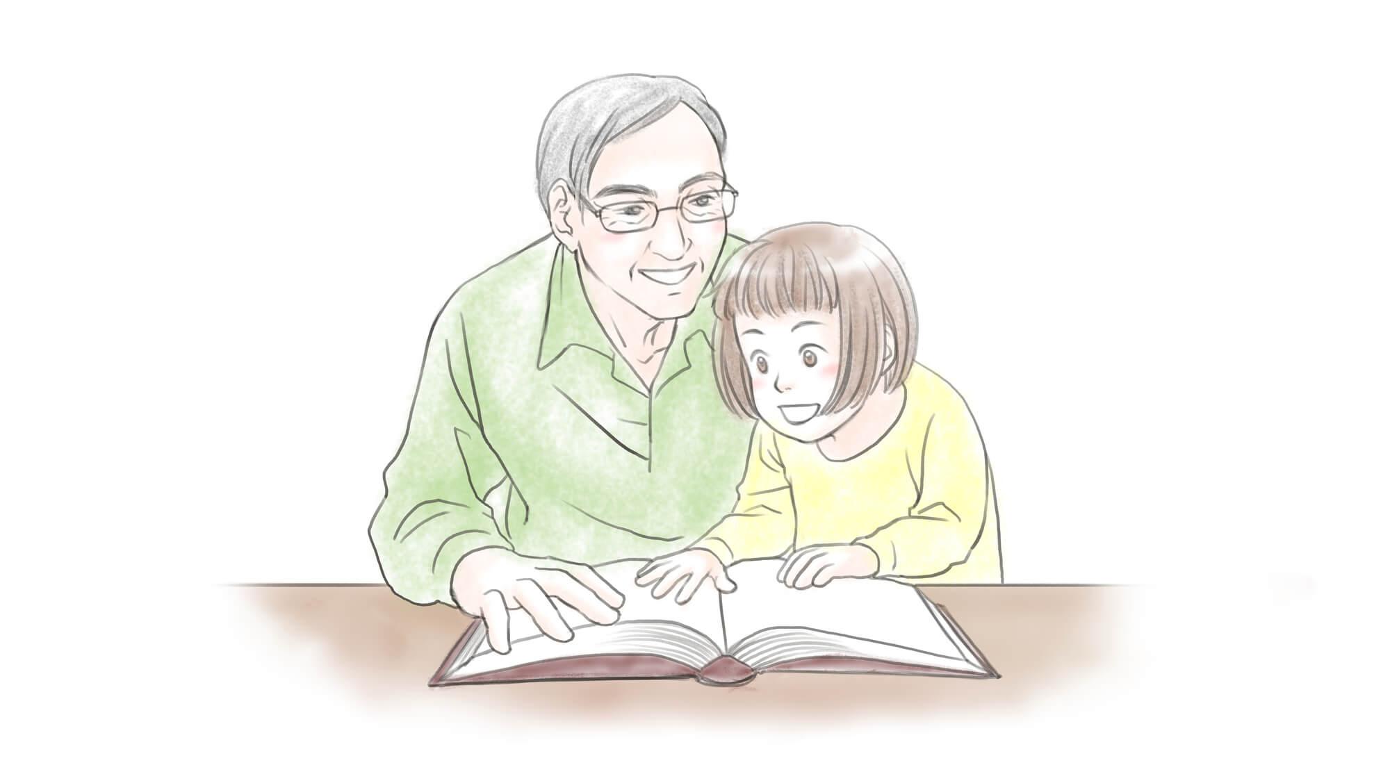 相続オナヤミ相談_遺言書