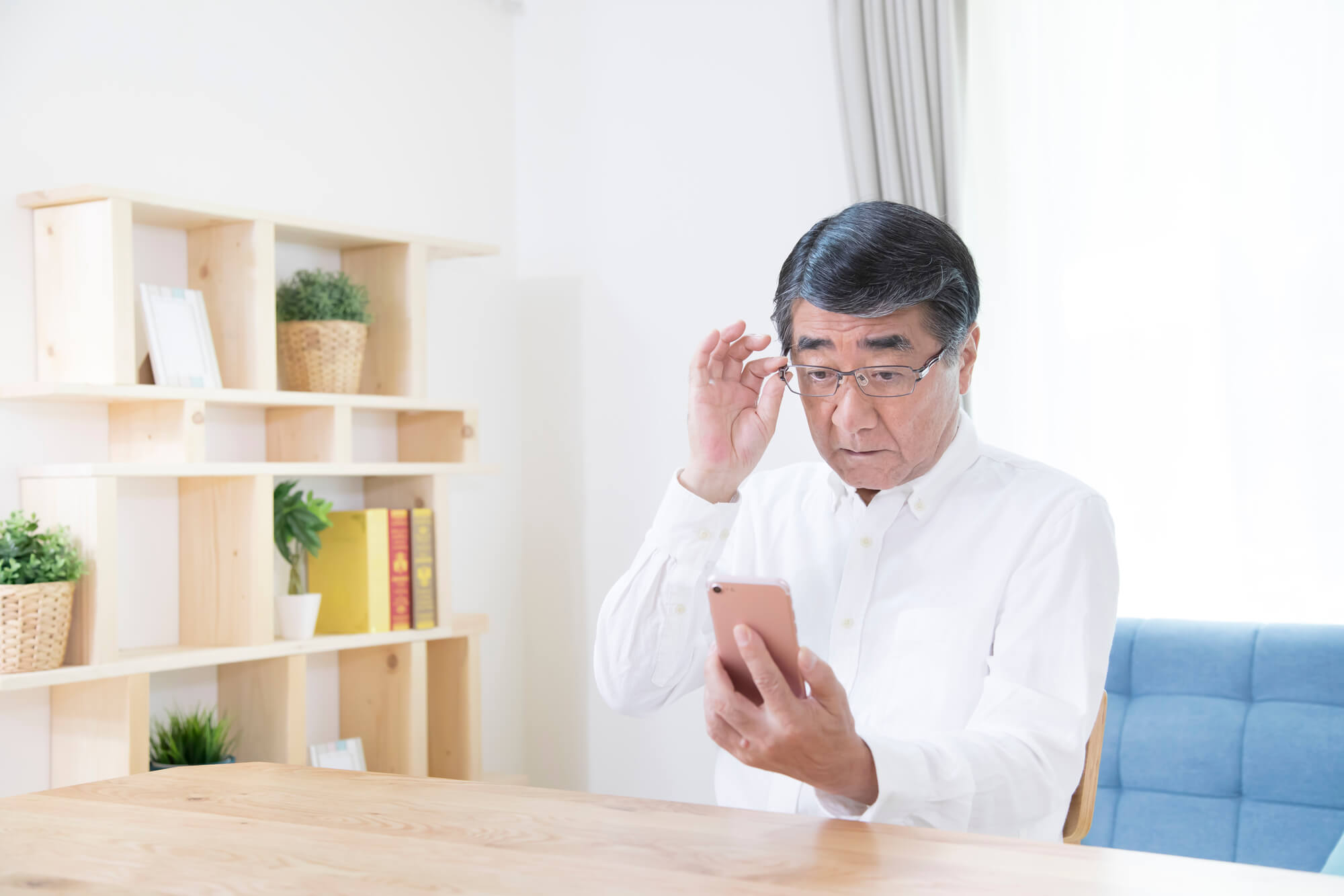 パスワードがわからない!ネット銀行の預金が下ろせない!デジタル資産に要注意 - 相続オナヤミ相談 花沢事務所