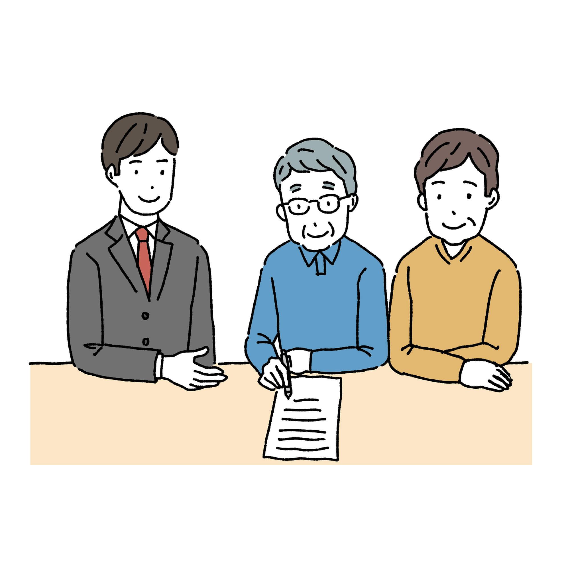 遺言書がない場合の手続き・なくてもいいケースを解説 - 相続オナヤミ相談 花沢事務所