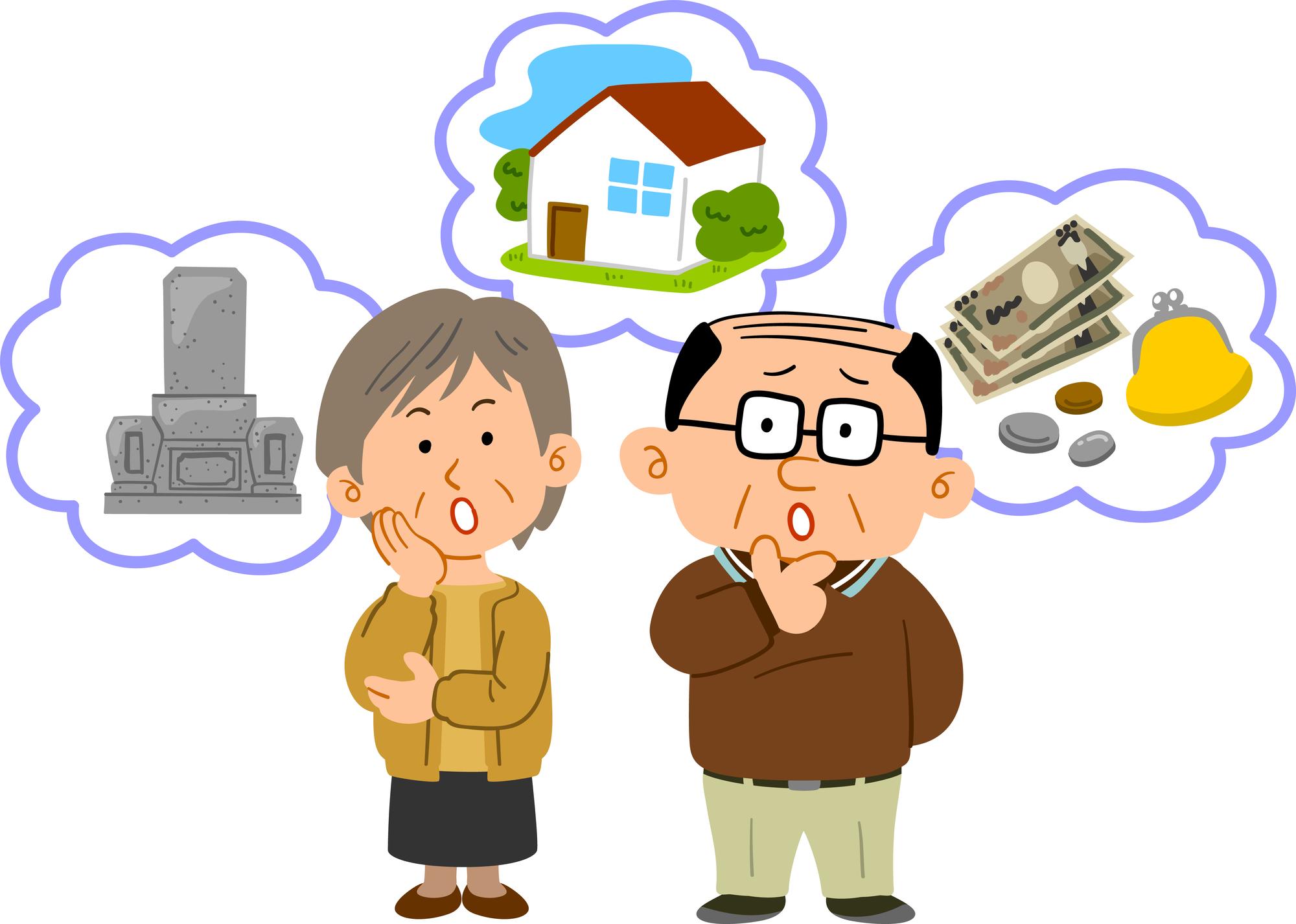 遺産分割はやり直しできる?期日や注意点を解説 - 相談オナヤミ相談 花沢事務所